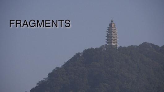 Filmer à Hanoi et ses environs, plan par plan
