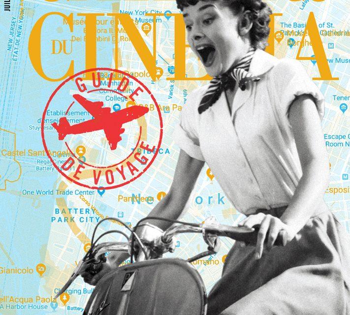 Dossier Voyage… dans les Cahiers du Cinéma